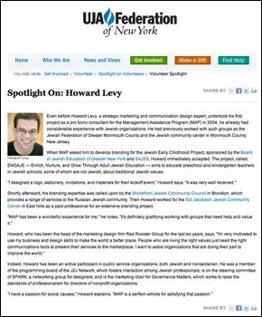 Spotlight on Howard Levy